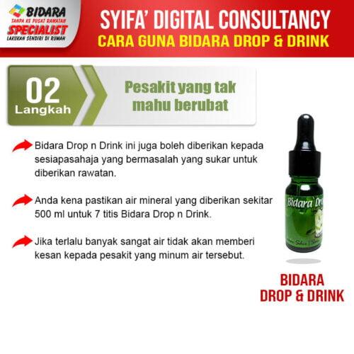 bidara drop & drink