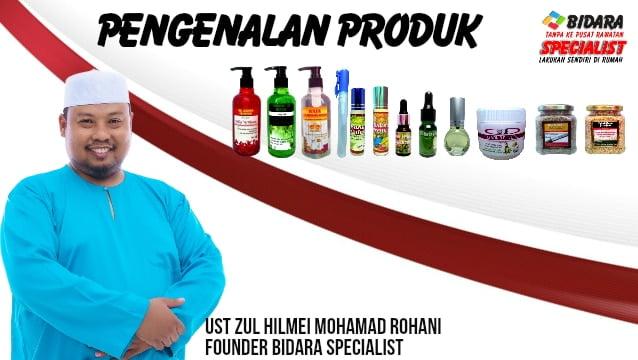pengenalan produk