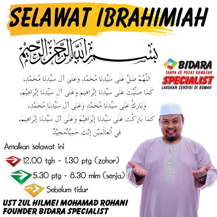 selawat ibrahimiah
