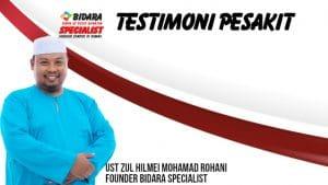 testimoni, testimonial