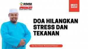 doa hilangkan stress dan tekanan